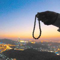 В мусульманской культуре, есть целый ряд ограничений на прием подарков