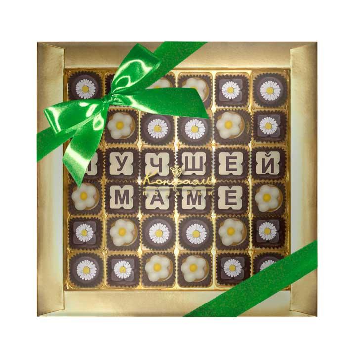 Кубок для мамы на подарок 215
